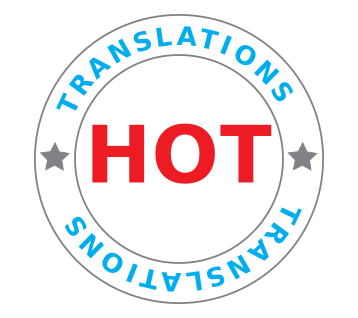 Logo Hot Translation